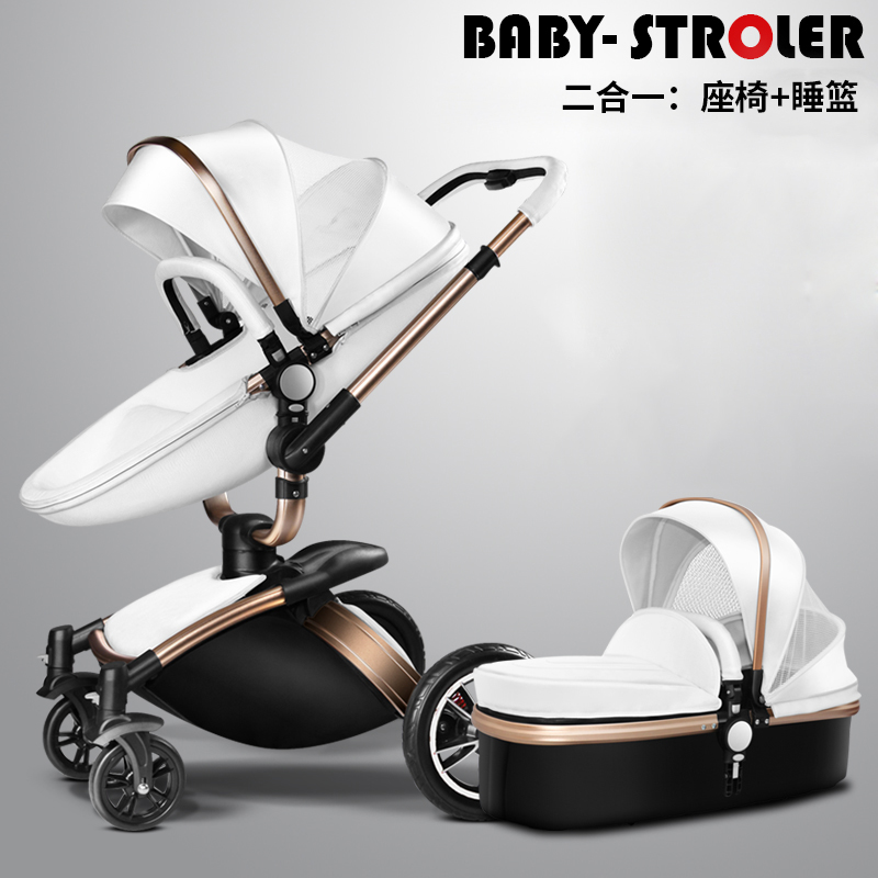 Aulon recounts baby stroller leather two-way shock absorbers 2 in 1 baby stroller  EU baby pram 2015 baby stroller 3 in 1 600d oxford cloth pram for kids 0 3 years old baby shock absorbers pushchair with carry cot bassinet
