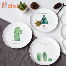 1pc Ceramic Dishes Pastry Fruit Tray Cutler Plate Cartoon Cactus Christmas Tree Dinner set Cake Dessert Plate Porcelain New