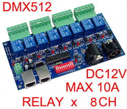 8CH DMX512 relay controller 8 channels relay decoder DC12V input,each channel max 10A