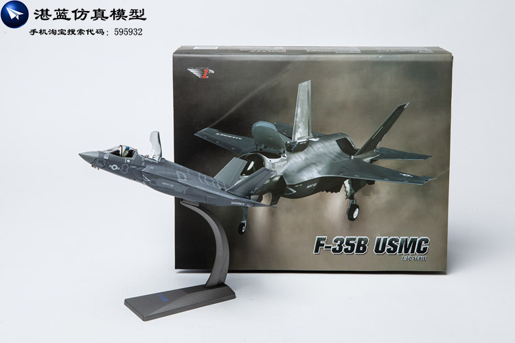 (5pcs/lot) Brand New 1/72 Scale Plane Model Toys F-35 Lightning II Joint Strike Fighter Diecast Metal Plane Model Toy