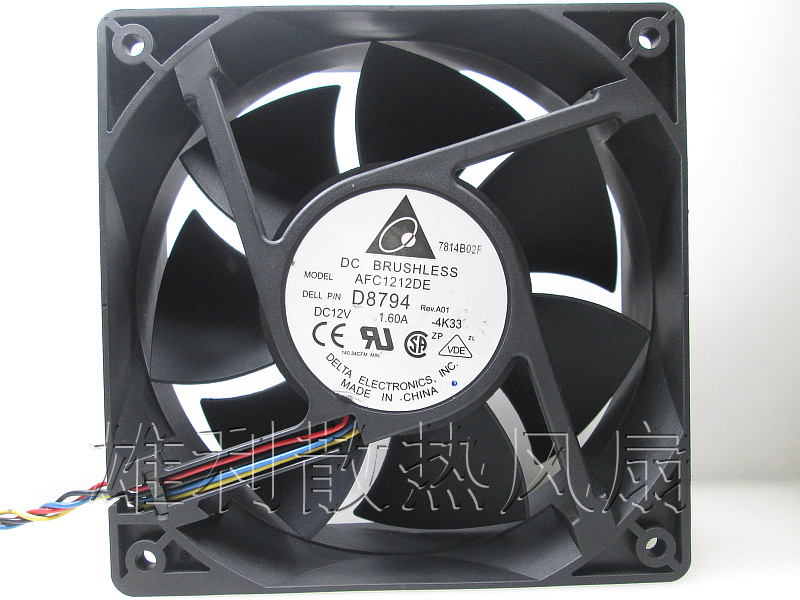 Free delivery.AFC1212DE MJ989 12V 1.60A 12038 12CM 4-wire large air volume fan ...