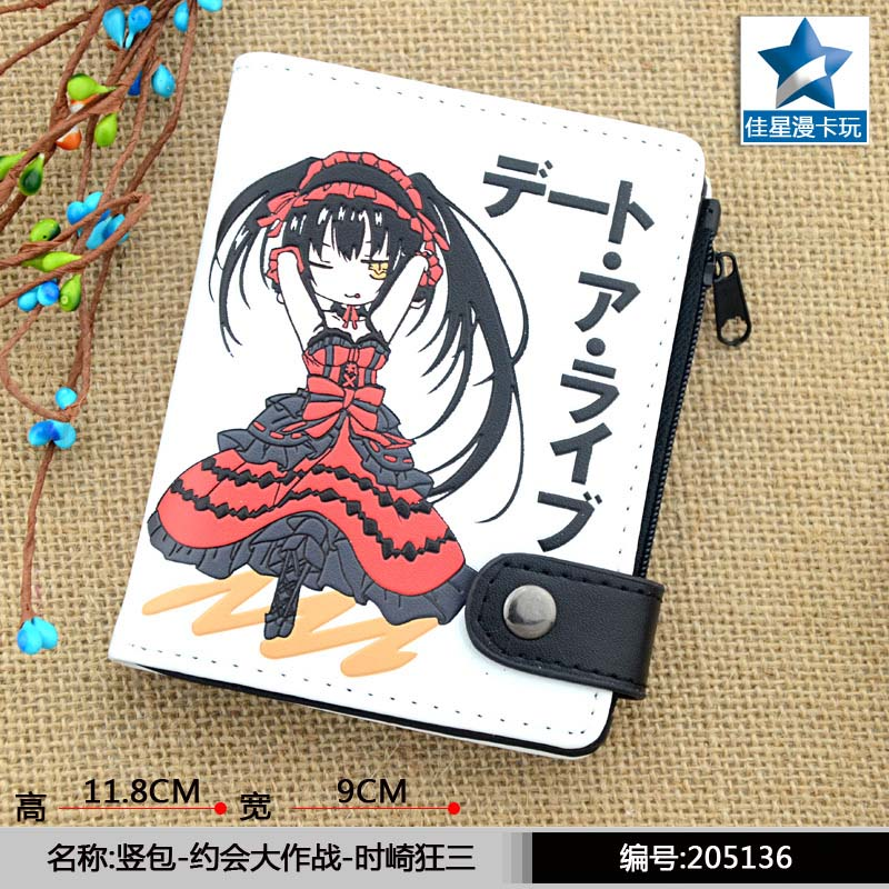 Tokisaki Kurumi PU White Zero Wallet/Anime Date A Live Coin Purse with Interior Zipper Pocket japan anime date a live wallet tokisaki kurumi cosplay wallets coin card women men bifold purse