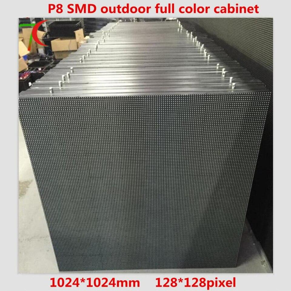 1024*1024mm P8 basit kabine SMD, 4 s, 15625 dots/m21024*1024mm P8 basit kabine SMD, 4 s, 15625 dots/m2