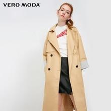 Women's Coat Sleeves Minimalist