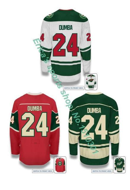 37ba117cde2 adidas wild 24 matt dumba green home authentic stitched nhl jersey