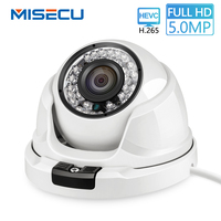 MISECU H.265 Indoor IP Camera 5MP 4MP Optional Motion Detection Mobile Monitoring Email Alert ONVIF P2P CCTV Camera Security