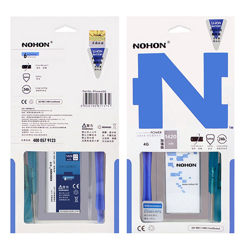 NOHON 100 Original Battery For Apple iPhone 4 4G 1420mAh High Quality Brand Free Repair Machine