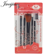 JWEIJIAO Makeup Brushes Sets For Women Powder Eyeshadow Eyelash Cheek Colourful Handle 5 pcs Set Cosmetic Tool Wholesale Price