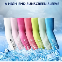 MTP NEW Summer Ice Cool Arm Sleeves Cycling Running Sports UV Long Gloves Protective Sleeves Wpmen Men Riding Bicycle Arm Cover