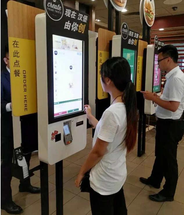 Tft Lcd Touch Screen Wifi Self Service Ordering Terminal Kiosk Credit Card Bank Card IC Card Payment Pc Desktop Compu