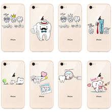 Чехлы для телефонов для iPhone 7 7Plus 8 8P 6 6s 5 5S SE 6 Plus 6s Plus 6s уникальный дизайн милые зубы мудрости стоматолога зуб LoveClear чехол