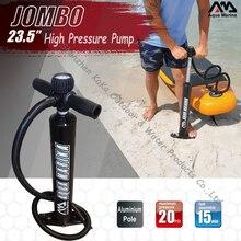 AQUA MARINA high pressure inflation air pump hand pump B0302210 for SUP stand up paddle board PVC inflatable fishing boat kayak