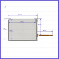 ZhiYuSun use 155*117 NEW 6 inch 155mm*117mm 4 wire Universal LCD Touch Screen Panel Digitizer CAR GPS this is compatible