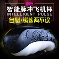 INS Final Fantasy 6 Intelligent Pulse Frequency Aircraft Cup Shock Physical Training Silicone Male Masturbator Sex Toys For Men