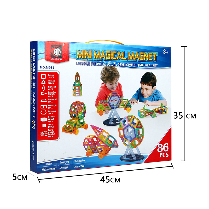 BD Magnetic building block puzzle toys for kids Playmager toy building blocks brick with magnet for kids
