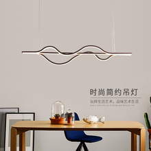 Aluminum Wave Pendant Light Modern cerchio anello lampadario hanging pendant lamp Lights for Dining room Bar office light