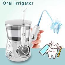 Waterpulse V660 Electric Oral Irrigator Pressure Display Dental Flosser Water Jet Oral Hygiene Dental Cleaner Dental Cleaning