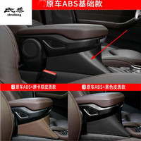 1lot ABS PU Leather Central control storage box decoration cover for 2016 2018 BMW X1 F48 car accessories