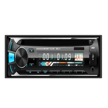 HOT New Car Audio Stereo In-Dash FM DVD CD MP3 Player Receiver USB SD AUX Input 5249