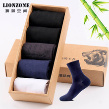LIONZONE Contracted And Business Bamboo Fiber Men's Thin Socks 1Lot=5Pairs Sale Suit For Every Gentleman With Gift Box
