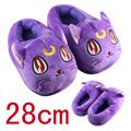 2016 Winter New Women&men Sippers fashion trend casual Plush Warm Month Rabbits Purple Cat Slippers Indoor Household Slippers