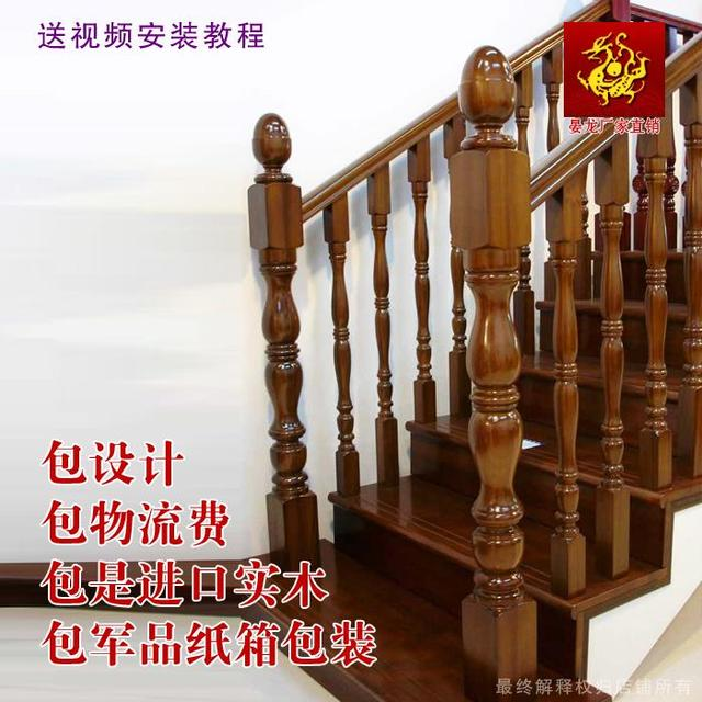 Classic Small Column Of Red Wood Stair Railings Stair Railing Balcony Fence  Indoor