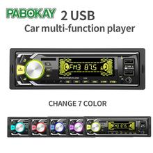 цена на Bluetooth V3.0 Teypleri auto Stereo Autoradio car radio 1din 12V In-dash 1 Din FM Aux SD USB MP3 Car audio Player