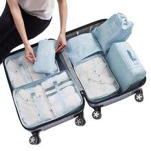 7 шт Наборы сумка-Органайзер для путешествий Водонепроницаемая нейлоновая Упаковка Кубики Корейская дорожная сумка функциональный чехол для чемоданов