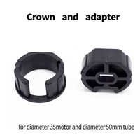 High Quality crown and adapter For dooya ,xiaomi aqara diameter 35 motor For Motorized Rolling Blind