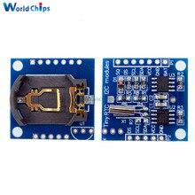 1 шт. модуль часов в режиме реального времени для Arduino 51 AVR ARM PIC 2,9*2,6 см без аккумулятора оптом
