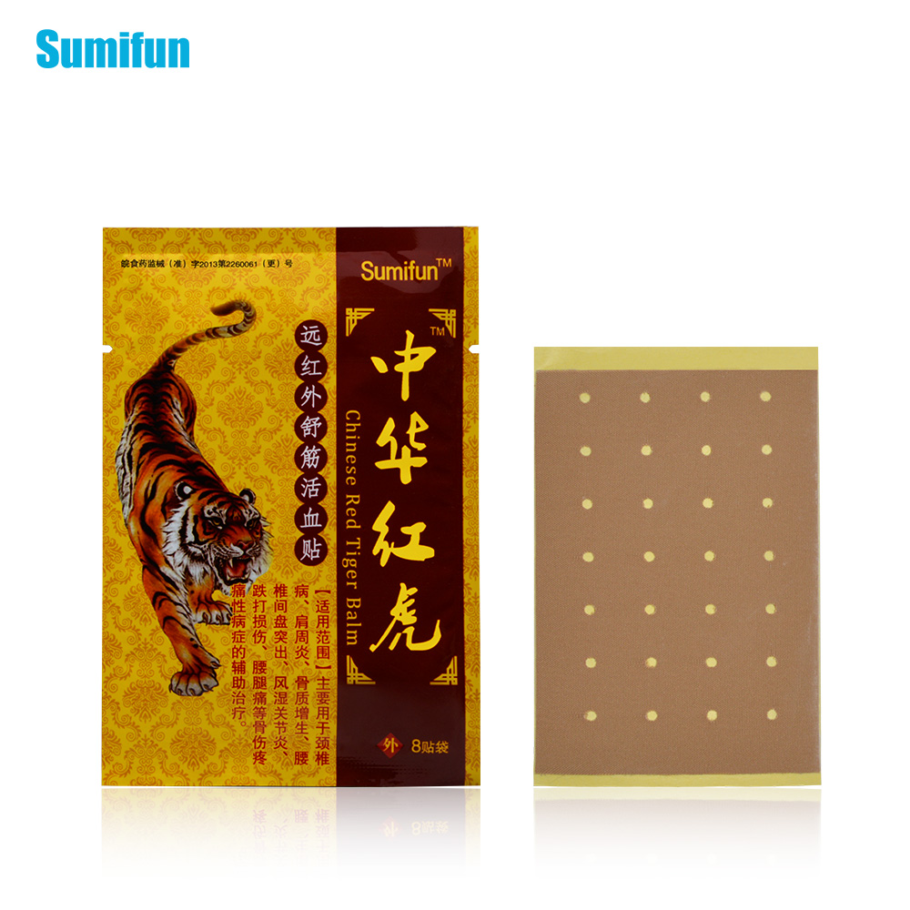 64Pcs/8Bags Health Care Chinese Medicine Product Pain Relieving Patch Medical Plaster for Chronic/Back/Lumbar Pain K00108 2boxes 12 magnetic patch for hyperosteogeny medical massage patch treat osteoarthritis bone hyperplasia spondylosis herb plaster