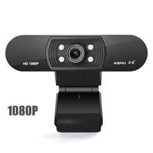 Веб-камера 1080 P, hdweb-камера со встроенным HD микрофоном 1920x1080 p USB веб-камера, широкоформатное видео