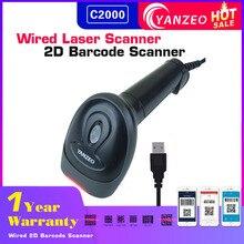 Yanzeo проводной/беспроводной промышленности высокой четкости пыле USB лазерный Ручной QR код Data Matrix Reader 2D сканер штрих кода