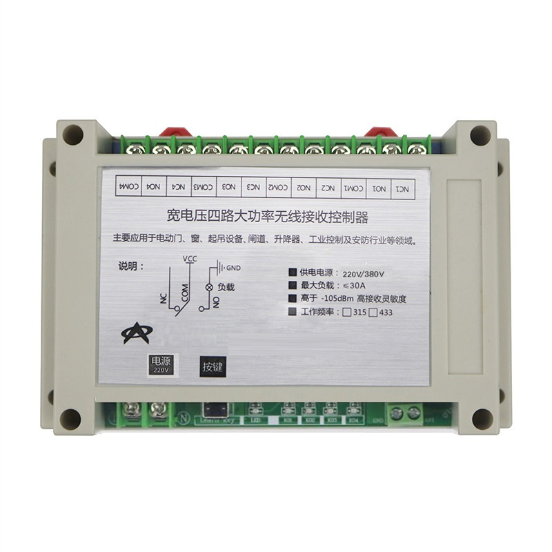220 V 380 V 4CH 30A RF Беспроводная система дистанционного управления teleswitch 10 шт передатчик и приемник Универсальный пульт дистанционного управления - 2