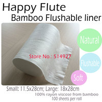 Happy Flute 100 Biodegradable Flushable Nappy Liners Cloth Diaper Liners 1 Roll Free Shipping