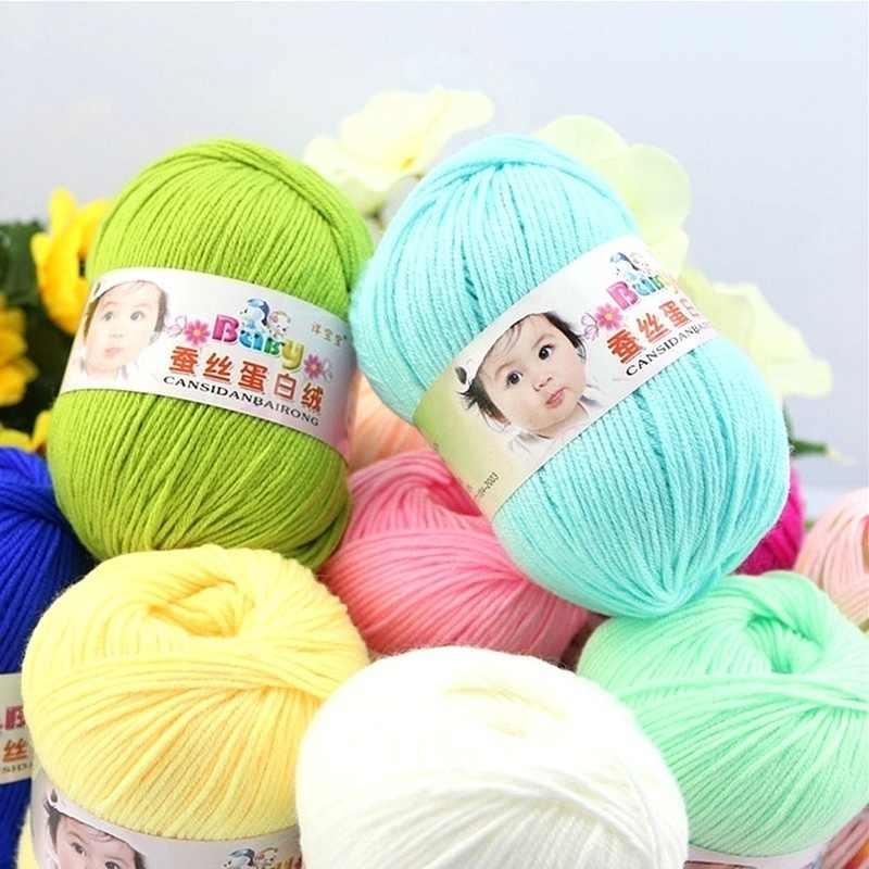 50g//Ball Soft Bamboo Crochet Yarn Cotton Knitting Baby Wool Yarn DIY Craft Scarf