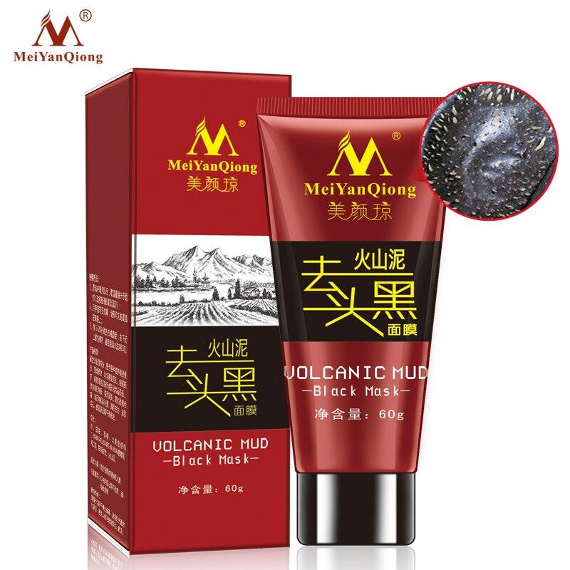 2018 Volcanic Mud Black Mask Face Care Acne Blackhead Removal Treatment Whitening Moisturizing Peel Mask Anti Aging Cream - 6