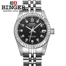 سويسرا العلامة التجارية الفاخرة ساعات المعصم بينجر الماس المرأة الساعات التلقائي الميكانيكية الأزواج ساعة مقاوم للماء BG 0375 2