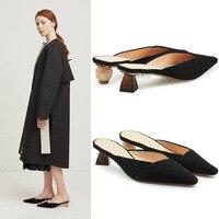 Geometric Sandals Jacquemus Women Sandals Summer Ball Wool Heel Mule Sandals Shoes Women SWC0243