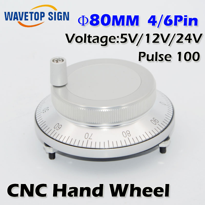 CNC electronic hand wheel handwheel Silver color diameter 80mm Pulse number 100 voltage 5v 12v 24v number of pins 4 and 6 xr e2530sa color wheel 5 color beam splitter used disassemble