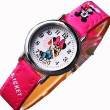Fashion Cartoon Clocks Women Girl Student Watch Kids Quartz