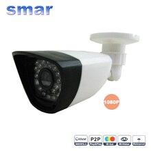 Onvif 2MP IP Camera Outdoor Waterproof CCTV 1080P HD Network Bullet Camera 2 Megapixel Lens IR CUT Filter P2P Cloud 30 Leds New