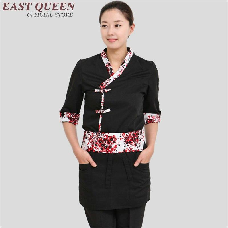 Service alimentaire restauration vêtements femmes sushi chef uniforme restaurant serveuse uniformes japonais restaurant uniformes AA1401