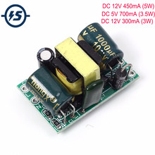 DC 12V 450mA 5V 700mA 12V 300mA 3/5W AC-DC Step Down Power Supply Voltage Buck Converter Module Driver Over Current Protection(China)