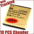 Eb575152lu bateria para Samsung Galaxy S S1 i9000 i9003 i9001 i779 i589 i919 i919U D710 i897 T959 i8250 i929 i917 i927 m110s