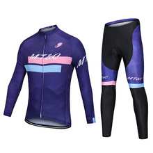 New long-sleeved bicycle Jersey Spring and autumn moisture wicking bicycle Jersey mountain bike riding accessories traje de motocross fox negro