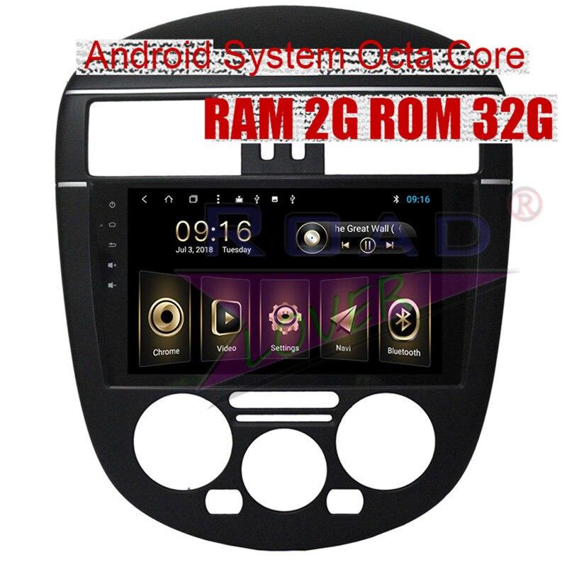 Roadlover android-авторадио 8,1 автомобилей плеер для Nissan Tiida 2011 2012 2013 2014 2015 стерео gps навигации Magnitol 2 Din NO DVD
