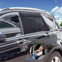 Автомобильная Солнцезащитная сетка с защитой от ультрафиолетовых лучей, автомобильная Солнцезащитная шторка, боковое окно, солнцезащитный козырек, летнее защитное стекло