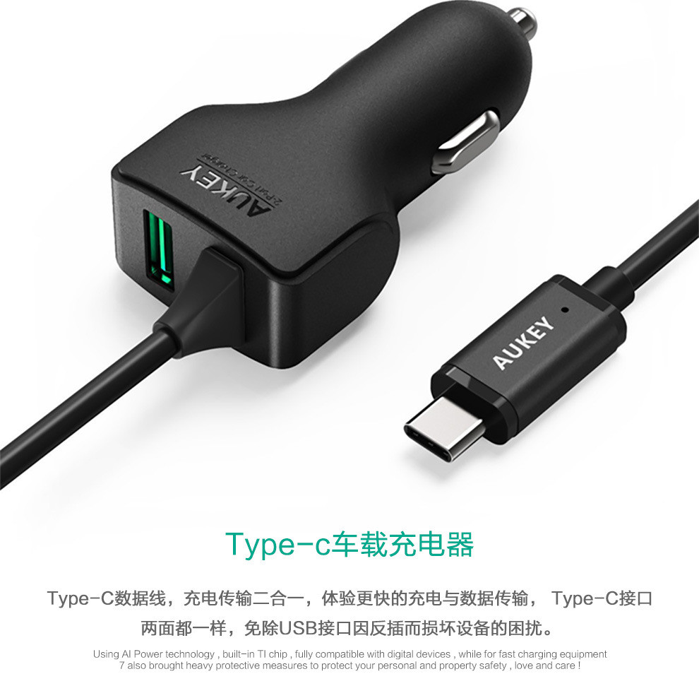 AUKEY AIPower Car phone Charger with Type-C cable (2)