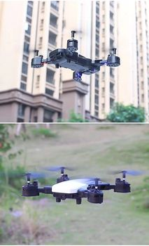 Folding drone HD wide-angle camera aerial photography wifi1080P four-axis aircraft fixed-height remote control aircraft